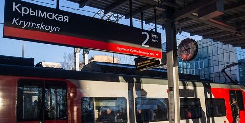 Станция метро Крымская