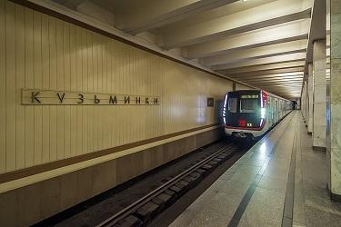 Станция метро Кузьминки