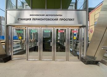 Лермонтовский проспект станция метро