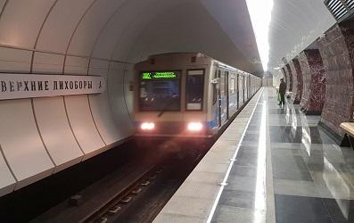 Станция метро Лихоборы