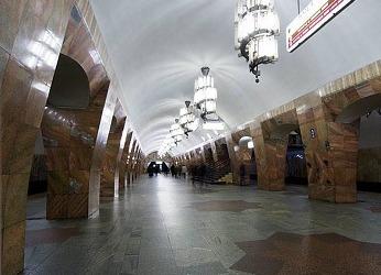Марксистская  станция метро