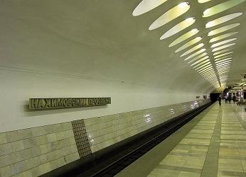 Нахимовский проспект станция метро