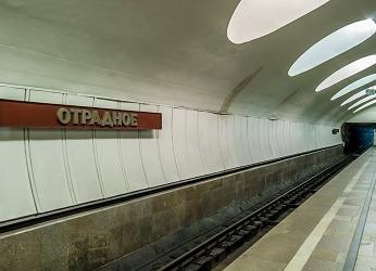 Станция метро Отрадное