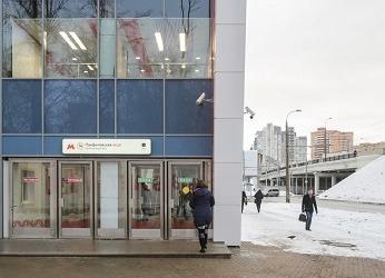 Станция метро Панфиловская