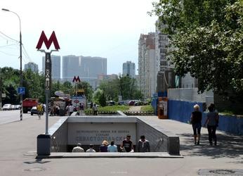 Метро Севастопольская