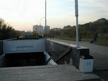 Станция метро Волжская