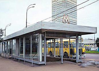 Станция метро Юго-Западная