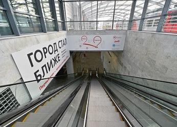 Станция метро Зорге