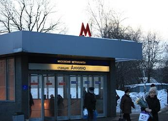 Аннино станция метро