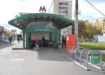 Бабушкинская станция метро