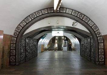Станция метро Баррикадная