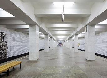 Станция метро Беляево