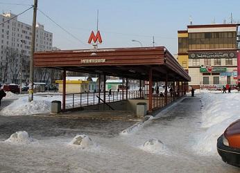 Станция метро Бибирево