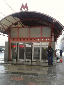 Братиславская станция метро