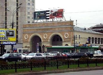 Добрынинская станция метро