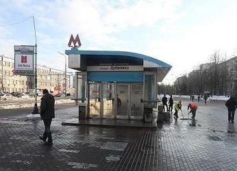 Дубровка станция метро