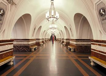Фрунзенская станция метро