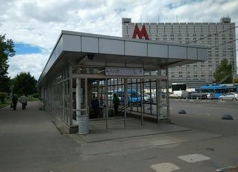 Каховская станция метро
