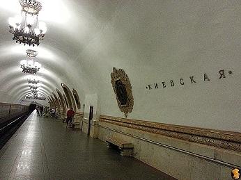 Метро Киевская