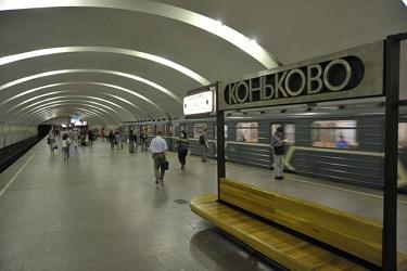 Коньково станция метро
