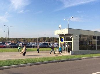 Котельники станция метро