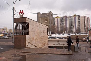 Крестьянская застава станция метро