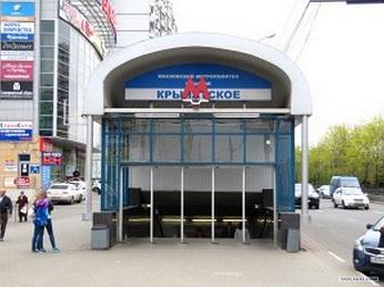 Крымская станция метро