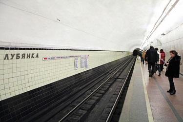 Лубянка станция метро