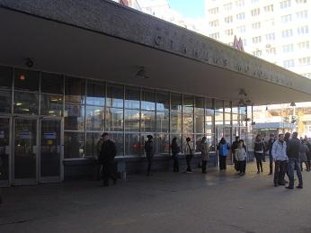 Молодёжная станция метро