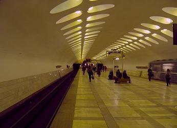 Станция метро Нахимовский проспект