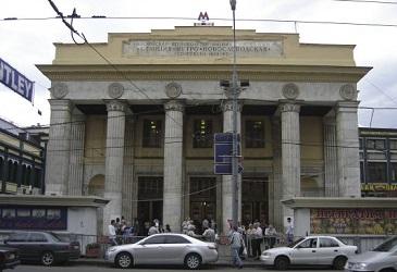 Новослободская станция метро