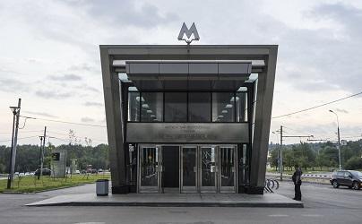 Новоясеневская станция метро