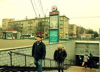 Перово станция метро