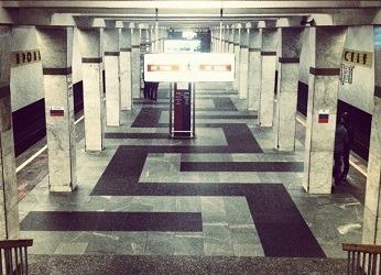 Пролетарская станция метро
