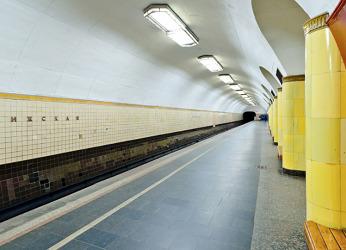 Рижская станция метро