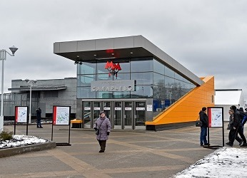 Румянцево станция метро
