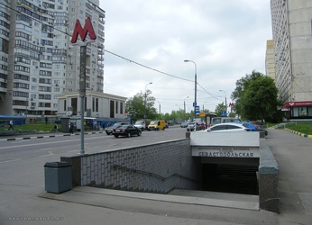 Севастопольская станция метро