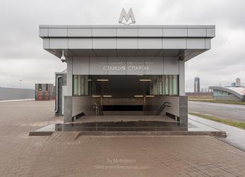 Спартак станция метро