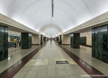 Станция метро Трубная