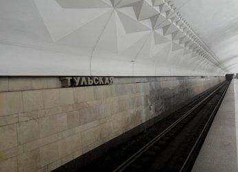 Станция метро Тульская