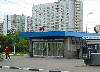 Станция метро Улица Академика Янгеля