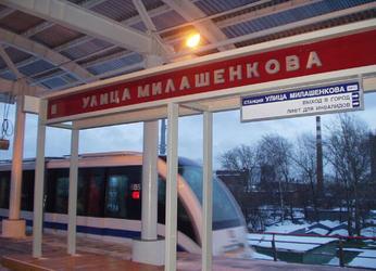Станция метро Улица Милашенкова