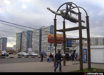 Ясенево станция метро