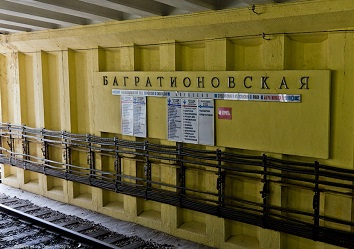 Багратионовская станция метро