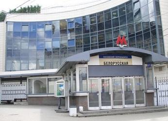 Белорусская станция метро