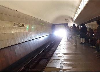 Станция метро Боровицкая