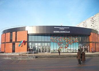 Алма Атинская станция метро